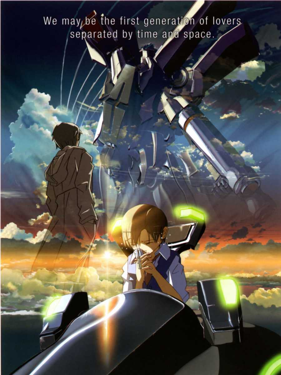 """Am 25. Juni ist es endlich soweit und Kaze bringt in Deutschland ENDLICH denn """"Voices of a Distant Star"""" Anime raus! Auf dessen Veröffentlichung ich nun seit gut 7 Jahre warte!"""