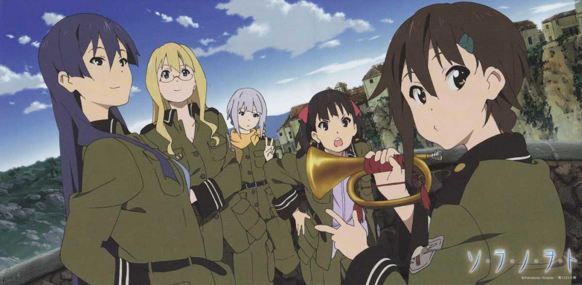 Der Anime Publisher Beez Entertaiment, der uns auch schon denn genialen Gurren Lagann Anime nach Europa brachte, hat wieder zugeschlagen und sich die Rechte für Sora no Woto gesichert, und bringt diesen genialen moe Anime nach Deutschland.