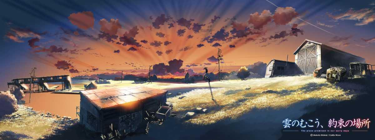 """Vor kurzen habe ich bei Kaze Deutschland angefragt ob sie mir zu Rezensions Zwecken eine Ausgabe der """"Makoto Shinkai Collection"""" zu Verfügung stellen können, da in dieser Box 2 der Besten Anime des letzten Jahrzehnts enthalten sind und auf die ich nun schon eine Ewigkeit warte. Nun 2 Wochen später […]"""
