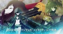 Ehrlich gesagt hätte ich es nicht für möglich gehalten aber nun ist es doch soweit! Black Rock Shooter kriegt statt ner zweiten OVA eine komplette TV Serie! O_o